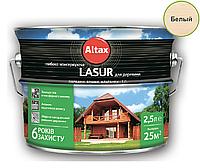 Лазурь-лак алкидный ALTAX LASUR ГЛИБОКОКОНСЕРВУЮЧА для древесины белый, 2,5л