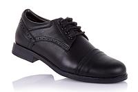 Школьная обувь для мальчиков Tofino 190046
