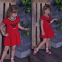 Платье для девочки Junior