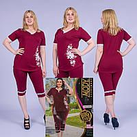 Женский комплект футболка с капри Турция. MODY 15247 Big Size. Размер 50-52.