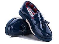 Туфли детские RRS (31-35) — купить качественную обувь от производителя оптом в Одессе 7км