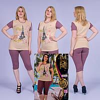 Женский комплект футболка с капри Турция. MODY 15273 Big Size. Размер 50-52.
