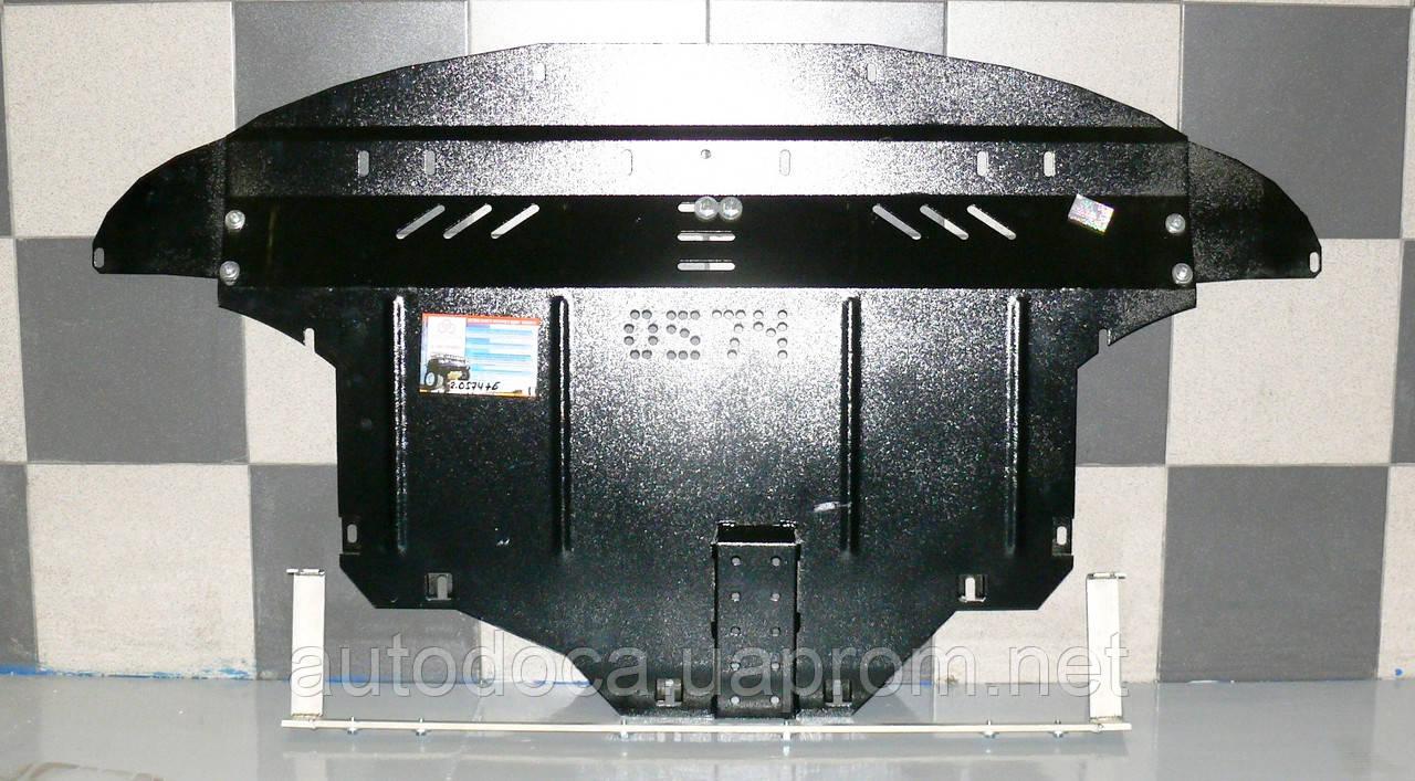 Защита картера двигателя и кпп Kia Sorento  2015-