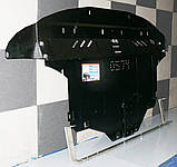 Защита картера двигателя и кпп Kia Sorento  2015-, фото 2