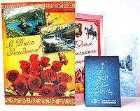 Изготовление открыток под заказ(пригласительных,поздравительных)