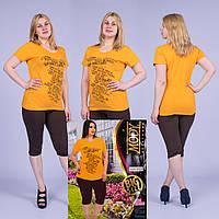 Женский комплект футболка с капри Турция. MODY 15213 Big Size. Размер 50-52.