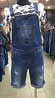Комбинезон джинсовый женский с шортами Resalsa (25,26,27)