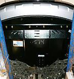 Захист картера двигуна і кпп Kia Sorento 2015-, фото 7