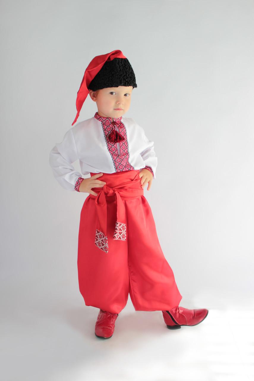 Украинский национальный костюм, козак