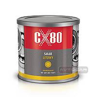 Cмазка литиевая CX-80, 500гр.