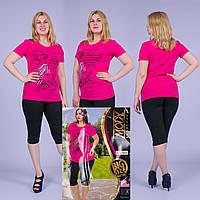Женский комплект футболка с капри Турция. MODY 15212 Big Size. Размер 50-52.