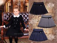 Школьная юбка MONE 1283 гофре, цвет синий р 140 акция