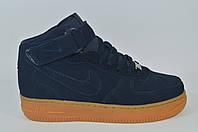 Женские замшевые кроссовки Nike Air Force Найк синие