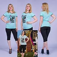 Женский комплект футболка с капри Турция. MODY 15265 Big Size. Размер 50-52.