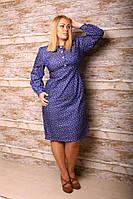 Платье из стрейч джинсовой ткани  48+