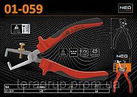 """Съемник изоляции диэлектрический 1000V, (кромки типа """"V"""", Ømax - 5мм, L-160мм, NEO 01-059"""