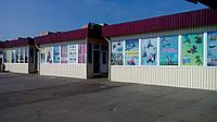 Строительство рынков Днепропетровск, фото 1