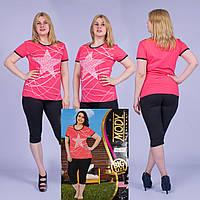 Женский комплект футболка с капри Турция. MODY 15267 Big Size. Размер 50-52.