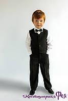Классический костюм, жилет и брюки