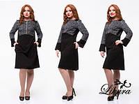 e89c05b0c46 Все товары от Онлайн 24 - Женская одежда.