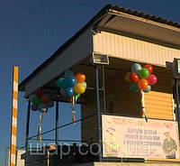 Оформление воздушными шарами стоянки на день автомобилиста