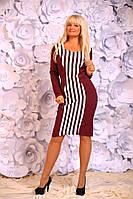 Платье классическое в полосочку