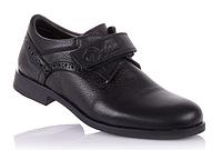 Школьная обувь для мальчика Tofino 190045