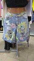 Шорты женские джинсовые цветочный принт (XS.S. M)