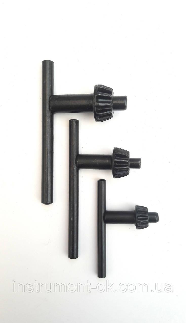 Ключ для сверлильного патрона 10 мм