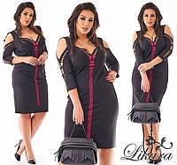 Изумительное платье с имитацией молнии
