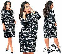 Изумительное деловое платье
