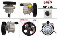 Насос гидроусилителя Opel Vivaro; MSG OP 016