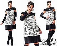 Необыкновенное молодёжное  платье