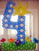 Цифра 4 из шаров латексных-композиция.