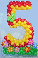 Цифра 5 из шаров латексных-композиция.