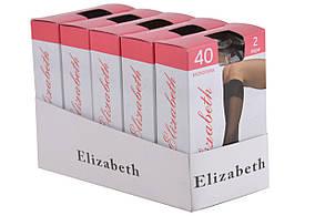 Гольфики Elizabeth 40 den microfibre Nero (00110/Nero) | 10 пар, фото 2