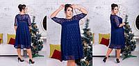 Женское гипюровое платье (46-52)