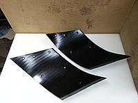 Отвал высокопрочный из композитного материала Текrоne для плуга ПСКУ с поддержкой из металла
