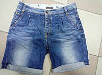 Шорты джинсовые Marc O'Polo