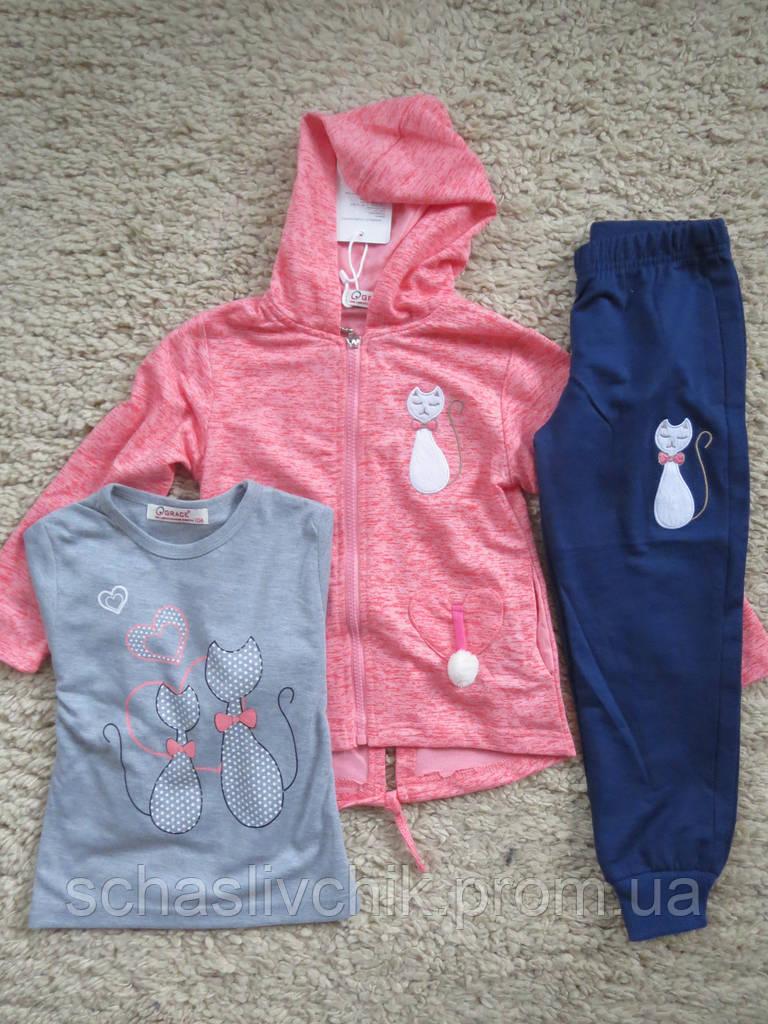 Трикотажный костюм-тройка для девочек оптом, Grace, 98-128