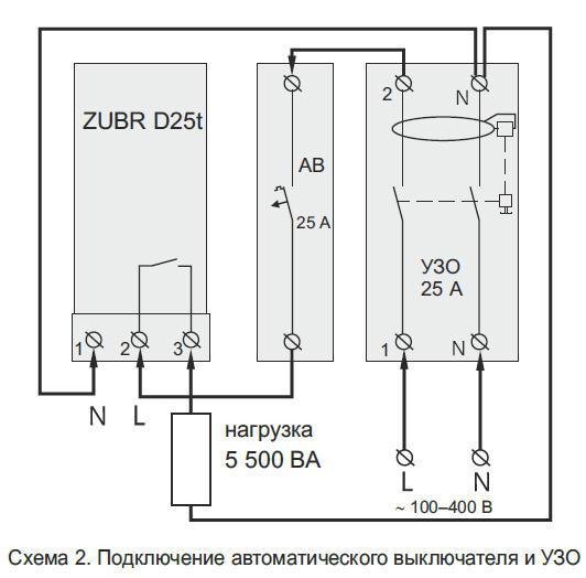 подключение ZUBR D25t