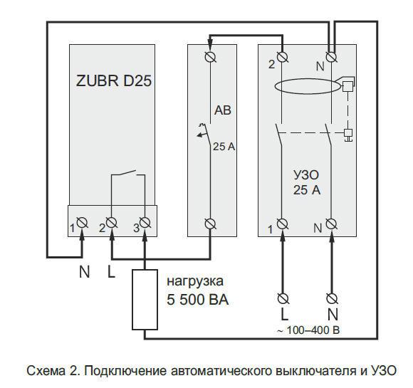 схема подключения реле защиты ZUBR D25, фото2