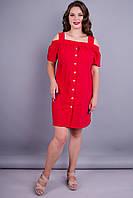 Клариса. Модное платье больших размеров. Красный.