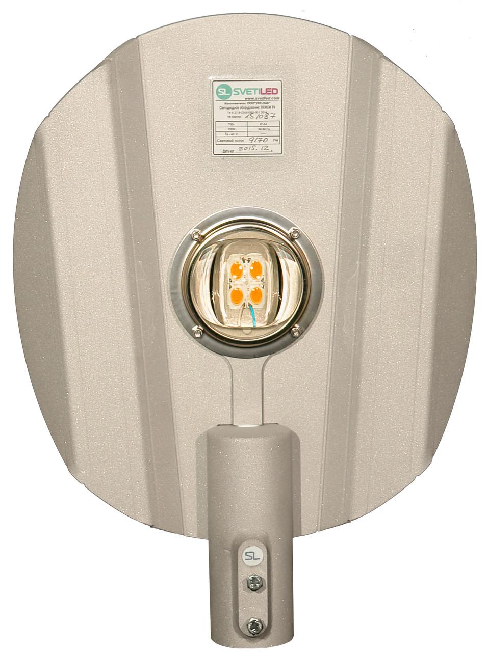 Прожектор Стелс I ПСКCИ70
