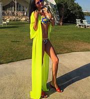 Женская Жёлтая Длинная Шифоновая Пляжная Туника-Накидка , фото 1
