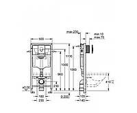 Инсталяция для подвесного унитаза Rapid SL 4в1 38772001