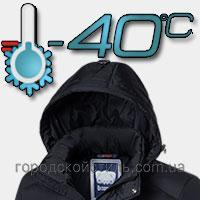 Температурный режим до -40°C