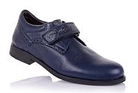 Школьные туфли для мальчиков Tofino 190044 31