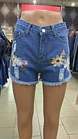 Шорты джинсовые американки вышивка  L. XL
