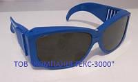 Очки защитные открытые 02-Г2, фото 1